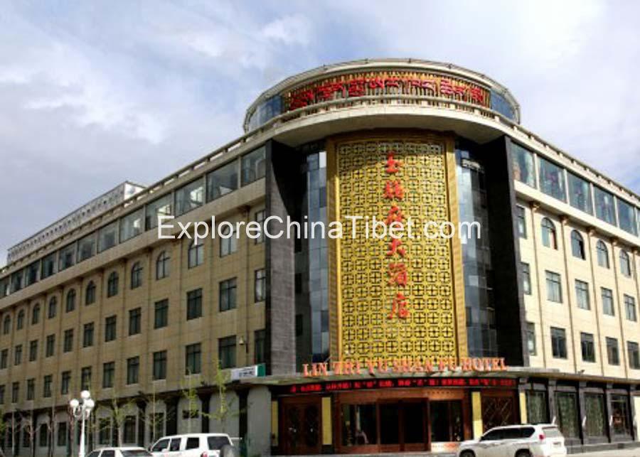 Nyingchi Yushanfu Hotel-2