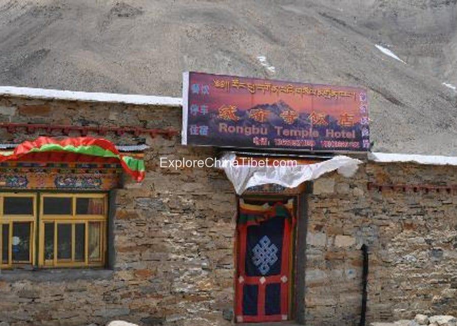 Shigatse Rongbuk Monastery Hotel-3