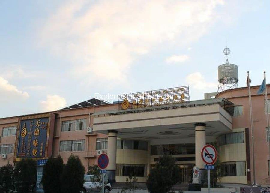 Shigatse Tian Lin Hotel-2