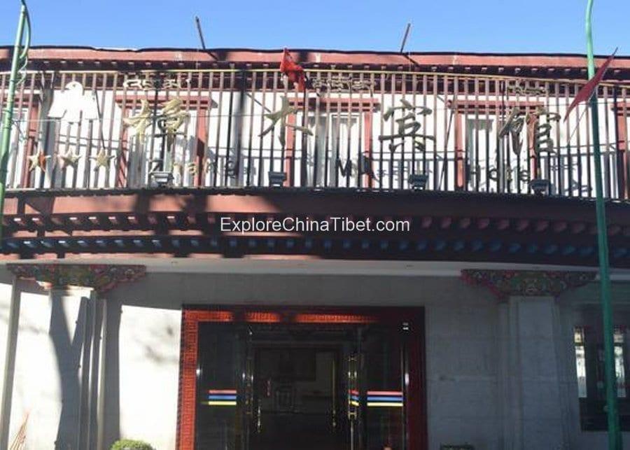 Zhangmu Hotel Shigatse-1