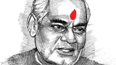 atal bihari vajpeyi, atal bihari vajpeyi poetry, atal bihari vajpeyi hindi poetry, former prime minister atal bihari vajpeyi, atal bihari vajpeyi birthday