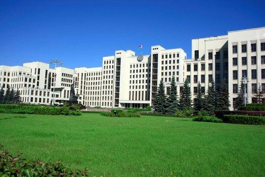 Minsk: Regierungsgebäude