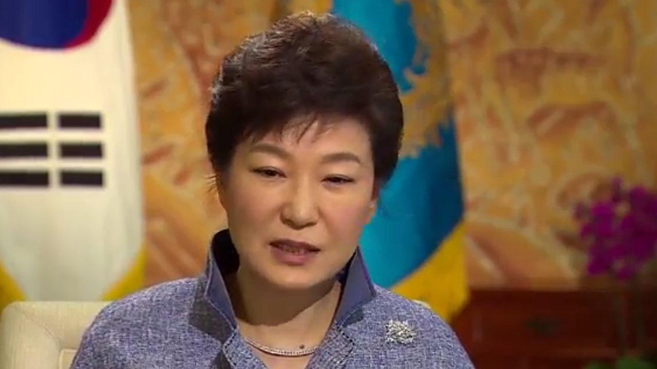 Park Geun-hye 119492110-159532