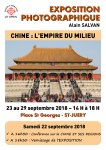 Chine, exposition photo sur l'empire du Milieu @ Lo capial | Saint-Juéry | Occitanie | France