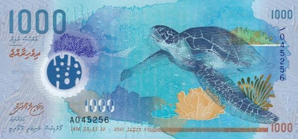 rufina-maldive