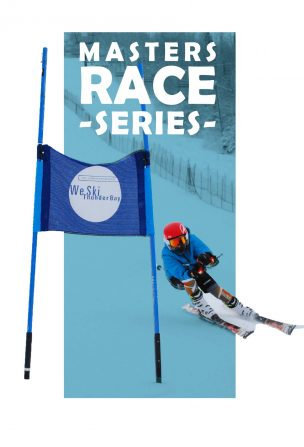 Masters Training and Race Series