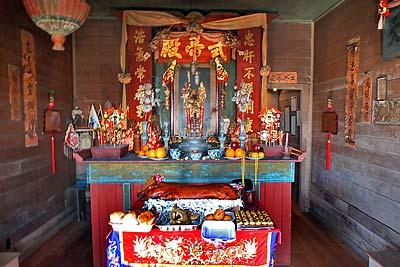Temple of Kwan Tai