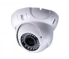 cctv-dome-700-tvl-white