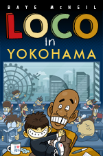Loco in Yokohama Amazon