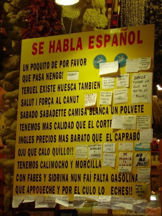 81.-Bazar-de-las-Especias