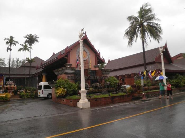 Nuestro hotel en Phuket