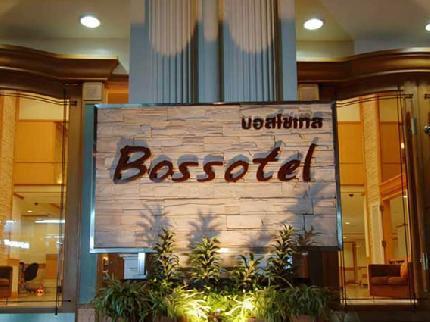 bossotel-bangkok_121120090241018558