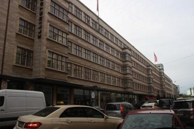 Hotel Ellington de Berlín