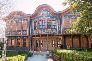 Plovdiv con niños: Museo Etnográfico