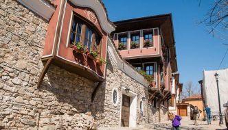 Un día en Plovdiv