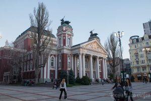 Teatro Ivan Vazov de Sofía