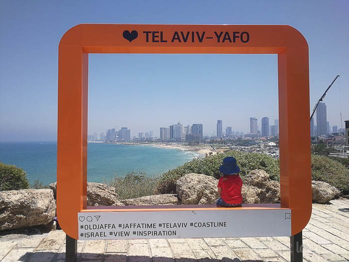 Israel con Niños: Tel Aviv