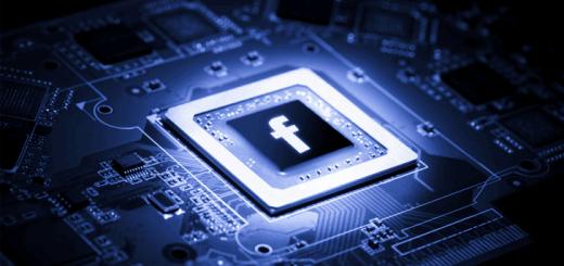 Facebook comenzara a crear sus propios chips