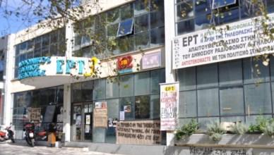 De Griekse openbare zender ERT (EPT in Griekse letters) wordt terug opgericht