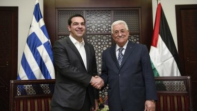 Grieks eerste minister Alexis Tsipras ontmoette Mahmoud Abbas, leider van de Palestijnse Autoriteit, in Athene op 26 november 2015