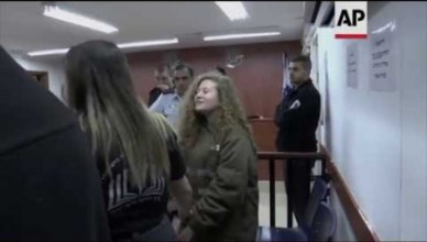the interrogation of ahed tamimi