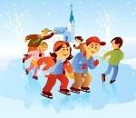 ninos-jugando-de-patinaje-sobre-hielo