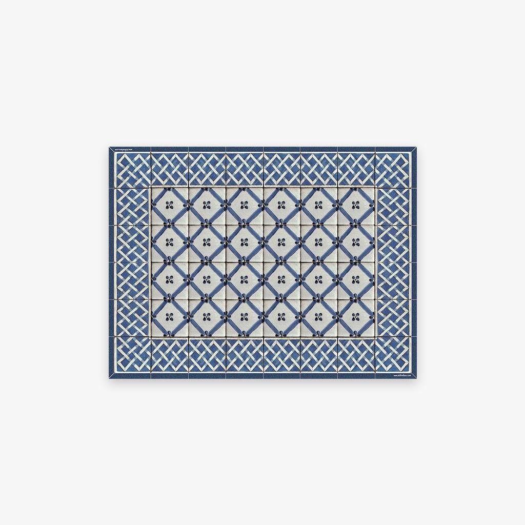 Telkì Milano | Set 2 Pezzi Tovagliette Decorative 33×44 Cm Panarea C