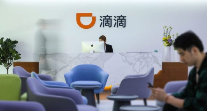[NEWS] Can China's ride-hailing leader Didi repair its troubled reputation? – Loganspace