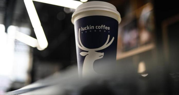 [NEWS] Luckin Coffee plans to raise over $500M in US IPO – Loganspace