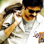Attarintiki Daredi 90 mins of Piracy Print Leaked Before Release