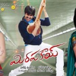 Mirapakaya movie trailer, stills, and MP3 songs
