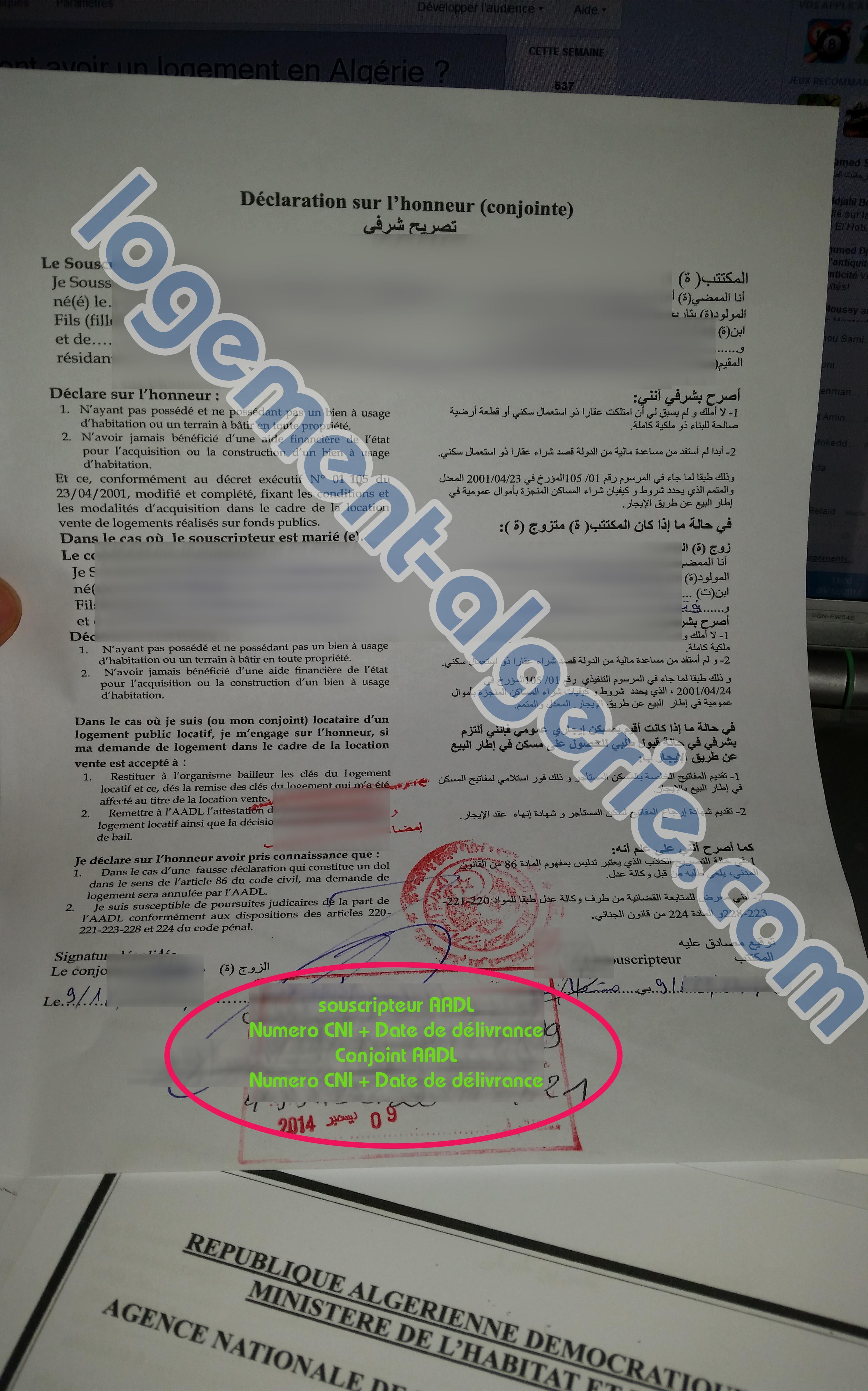 formulaire declaration sur lhonneur aadl 2013