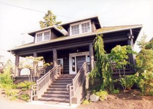 Thumbnail for the post titled: The Southwest Seattle Historical Society is hiring!