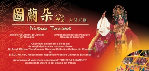 Printesa Turandot Invitation