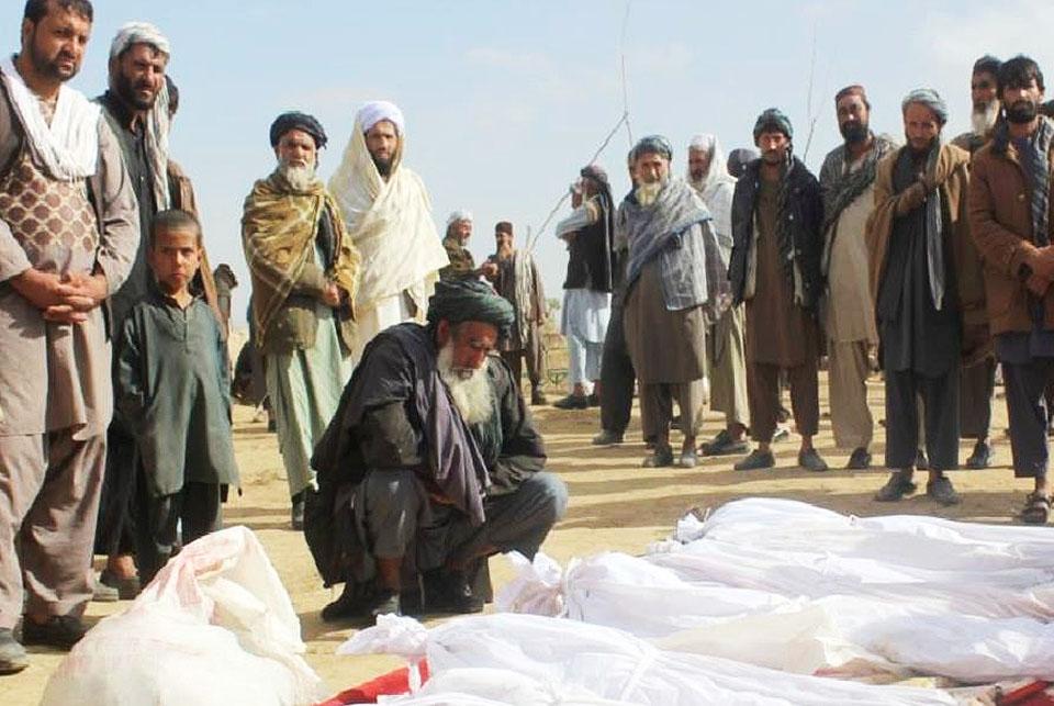 Ubijeni u Afganistanu