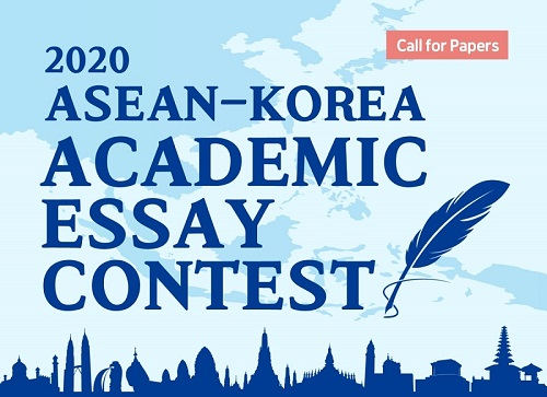 ASEAN-Korea Academic Essay Contest 2020