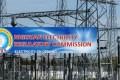 NERC Electricity Essay Challenge 2021