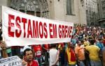 greve brasil: correios, bancos, universidades
