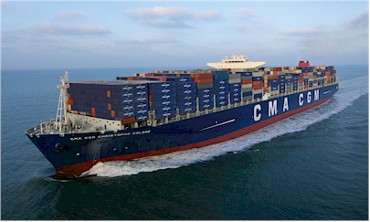 CMA CGM CHRISTOPHE COLOMB en navigation - Copyright Thierry Dosogne