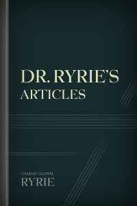 https://i1.wp.com/www.logos.com/product/9098/dr-ryries-articles.jpg