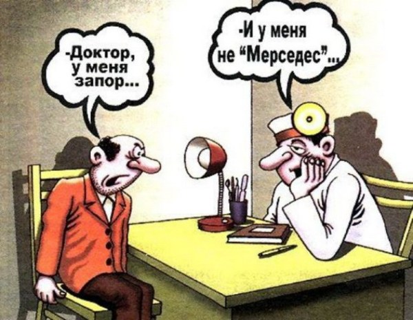 Пойми меня русского и на русском.