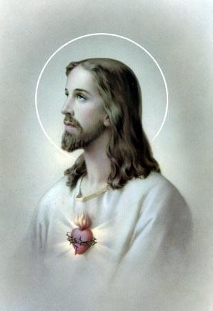 Сердце Бога.