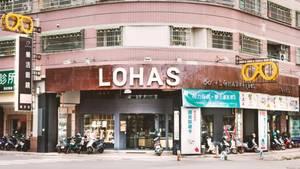 LOHAS 樂活眼鏡