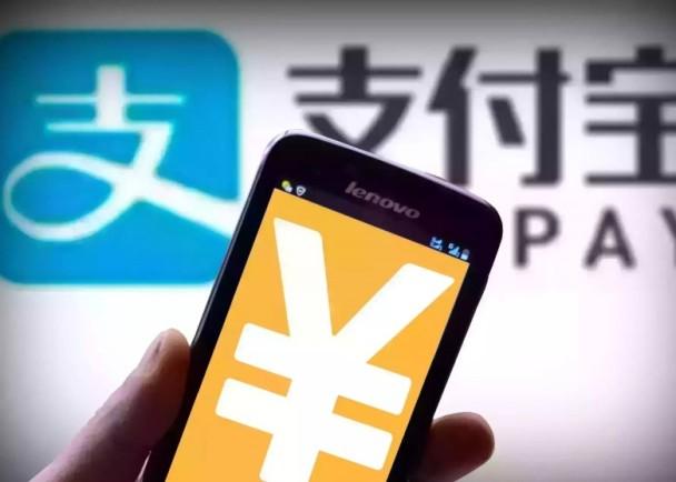 【實用教學】香港人想開通大陸支付寶電子錢包 過到實名認證就得 | 佬假期 LoHoliday