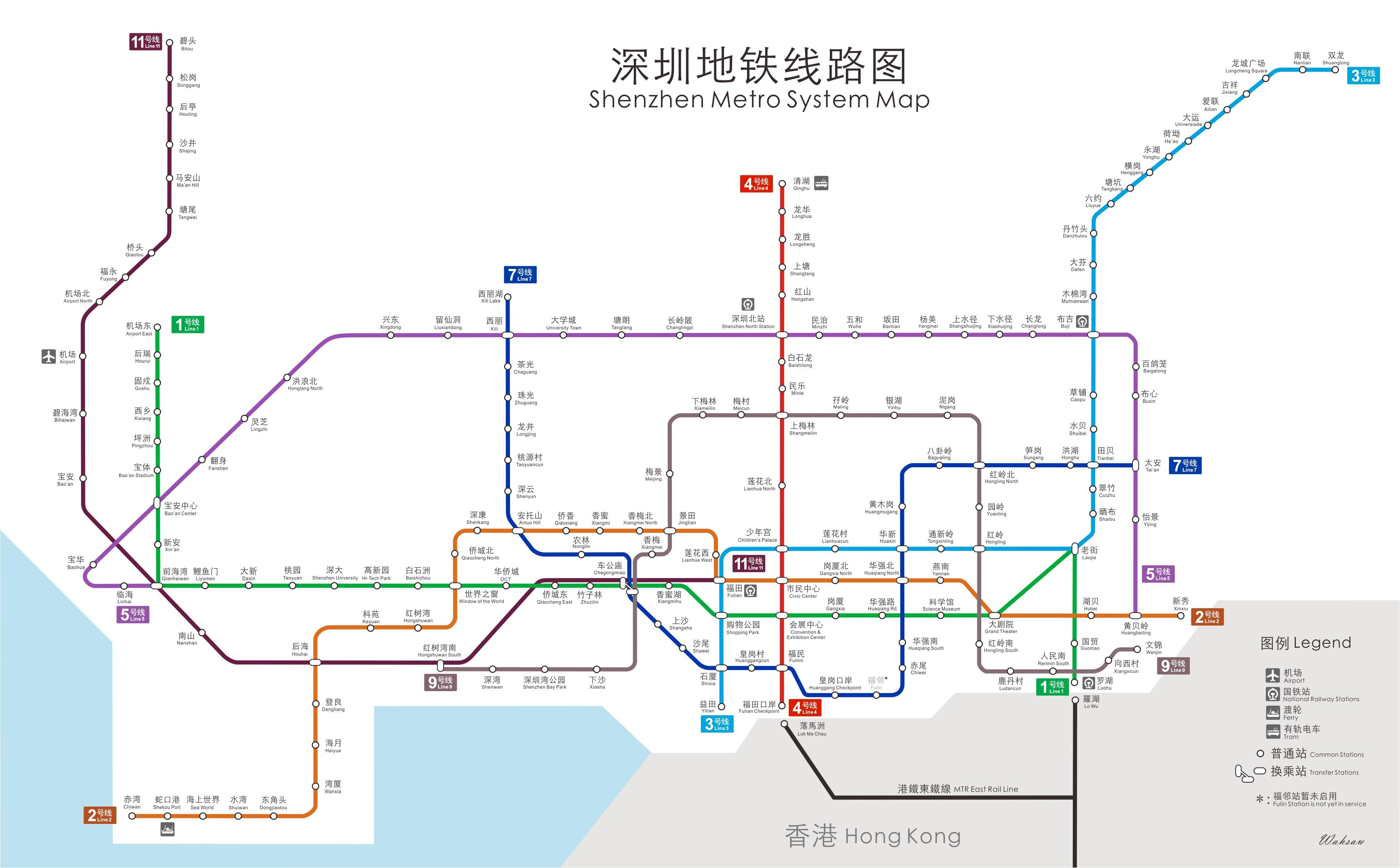 地鐵 | [組圖+影片] 的最新詳盡資料** (必看!!) - www.go2tutor.com
