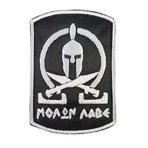 Spartan Molon Labe Tactical Morale Armée Milspec Embroidered Hook-and-Loop Écusson Patch