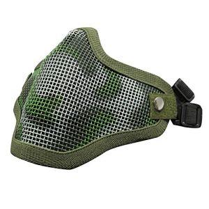 Respirant tactique Paintball Métal Mesh moitié du visage militaire de protection Masque Airsoft Guerre Jeu Jungle Camo