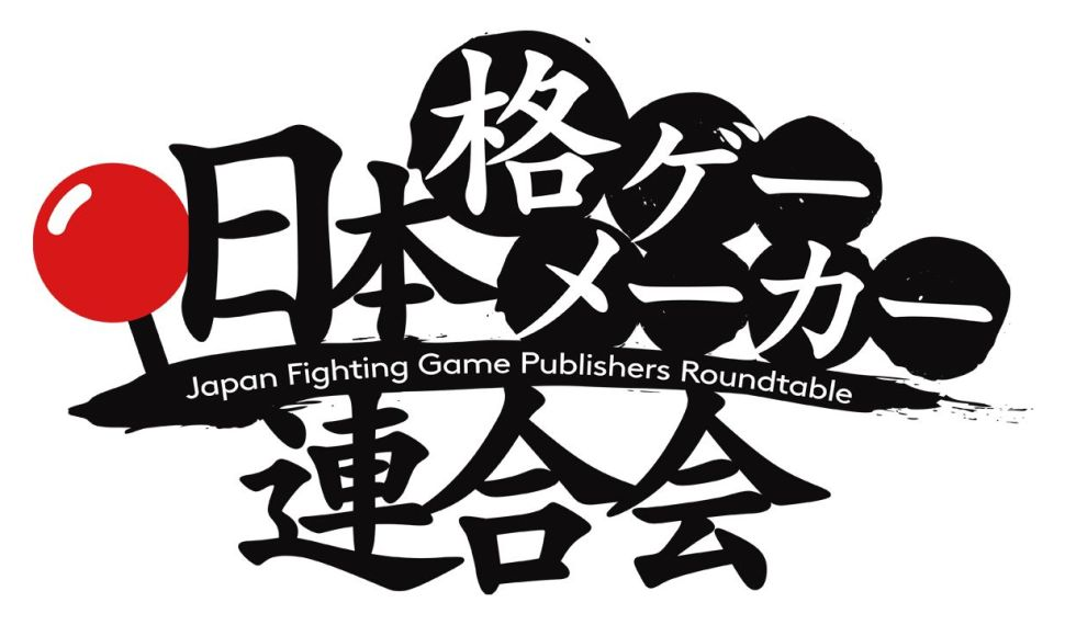 Mesa redonda de Publishers de Juegos de Pelea Japoneses