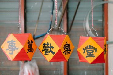 Ancestral Lights: Traditional Lantern Maker of Ipoh