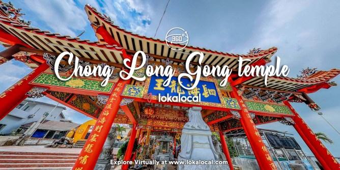 Ultimate Virtual Tours in Malaysia - Chong Long Gong Temple -www.lokalocal.com